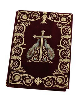Cover for the breviary, icon, Holy Bible COVER6